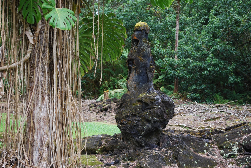 Lava Tree State Park, a Hawaii park located near Keaau, Pahoa